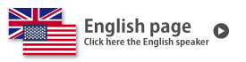 English site is here